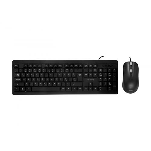 PHILIPS SPT6224/62 C224 Kablolu USB Türkçe Q Klavye+Mouse