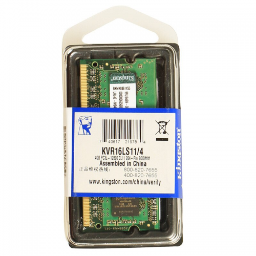 KINGSTON KVR16LS11/4 4Gb 1600Mhz DDR3 Sodimm Notebook RAM, 1,35V